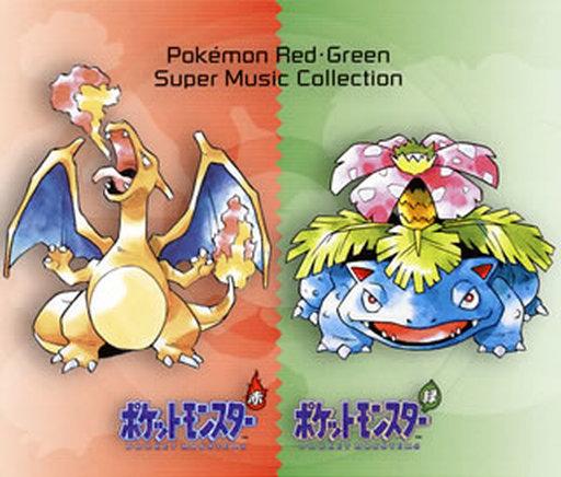 【中古】アニメ系CD ポケモン赤・緑 スーパーミュージック・コレクション