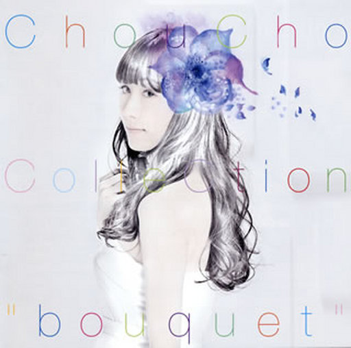 ChouCho / ChouCho ColleCtion bouquet[通常盤]