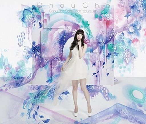 ChouCho / ChouCho ColleCtion bouquet [with BD Limited Edition]
