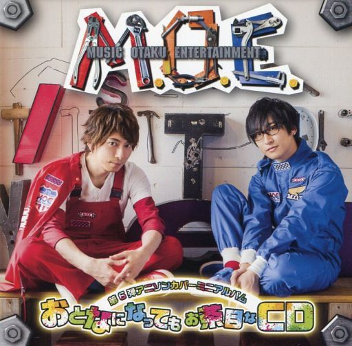 M.O.E. / Even if it becomes an adult CD [Deluxe Edition]