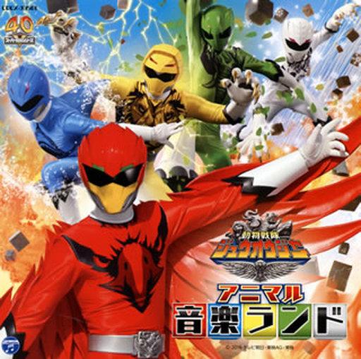 Animal Sentai Deja Original Original Soundtrack Animal Music Land