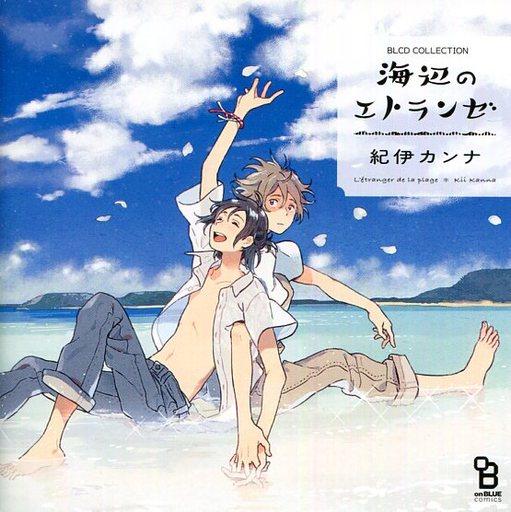 BLCD Collection Seaside Etranze / Kii Canna