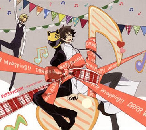 "Durarara wrapping !! - ""Durarara !!"" BEST- [DVD 付 き]"