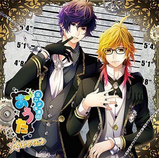 Full power boys' s songs Best time ♪ 1 year unit ver.