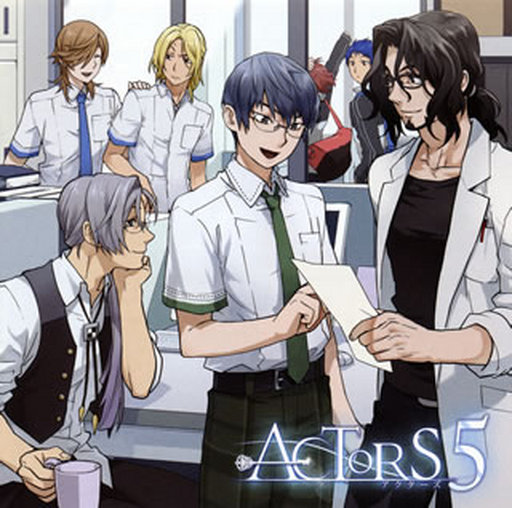 EXIT TUNES PRESENTS ACTORS5 [通常盤]