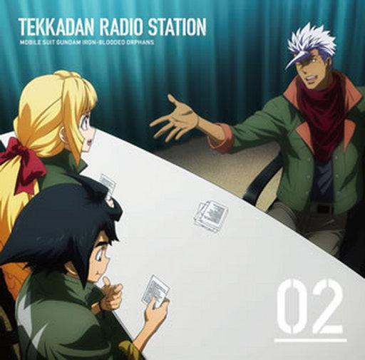 【中古】アニメ系CD ラジオCD 「鉄華団放送局」Vol.2