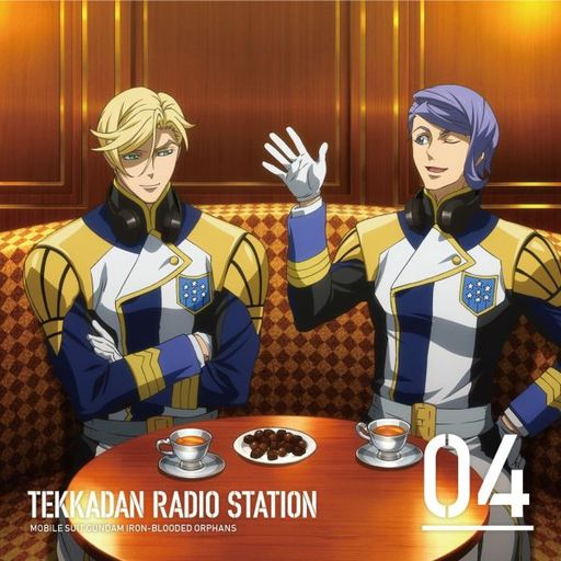 【中古】アニメ系CD ラジオCD「鉄華団放送局」Vol.4