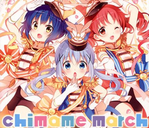 【中古】アニメ系CD ご注文はうさぎですか?? チマメ隊「chimame march」