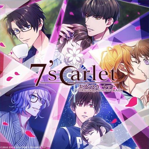 PSVita「7'scarlet」オリジナルサウンドトラック