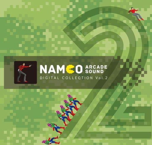 【中古】アニメ系CD NAMCO ARCADE SOUND DIGITAL COLLECTION Vol.2