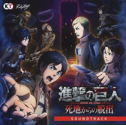 【中古】アニメ系CD 進撃の巨人?死地からの脱出? トレジャーBOX特典サウンドトラックCD