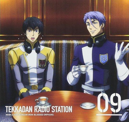 【中古】アニメ系CD ラジオCD「鉄華団放送局」Vol.9