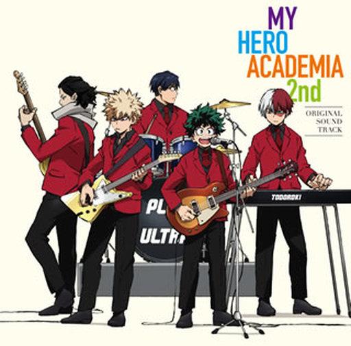 僕のヒーローアカデミア2 オリジナル・サウンドトラック