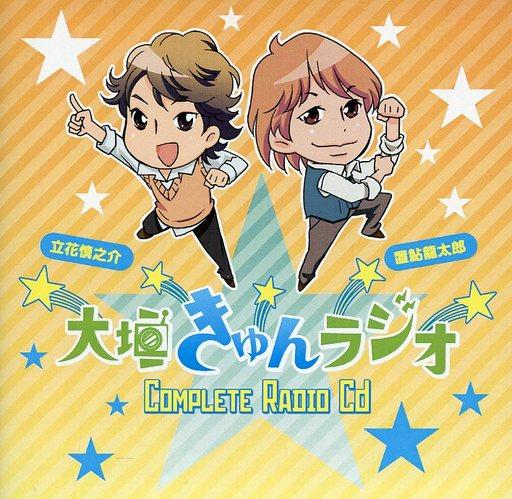 【中古】アニメ系CD 大垣きゅんラジオ Complete Radio CD