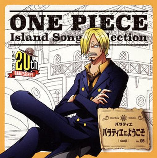 サンジ(CV:平田広明) / バラティエにようこそ ONE PIECE Island Song Collection