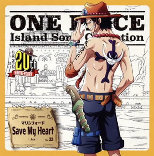 ポートガス・D・エース(古川登志夫) / Save My Heart ONE PIECE Island Song Collection