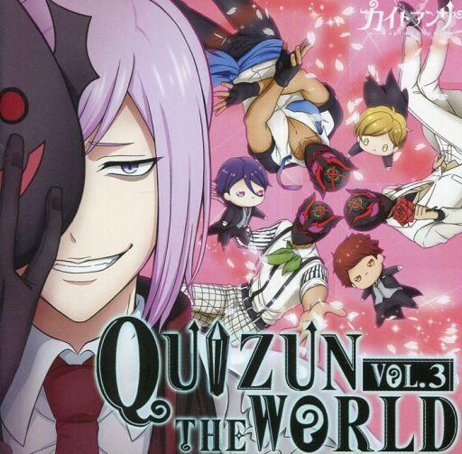 TVアニメ「カイトアンサ」キャラクターCD QUIZUN THE WORLD VOL.3 Qバスターヘッド編 (CV:下野紘)