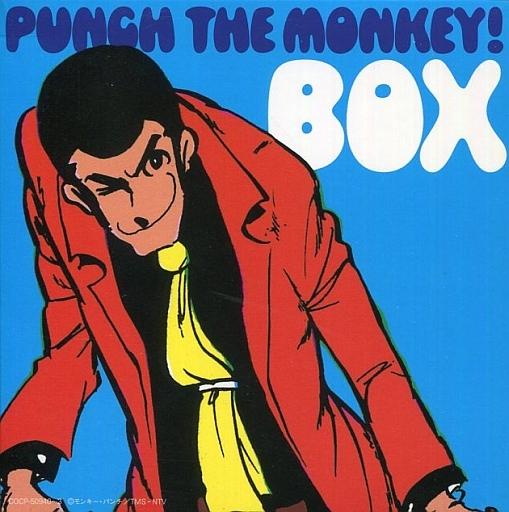 【中古】アニメ系CD PUNCH THE MONKEY!BOX(状態:スリーブ状態難)