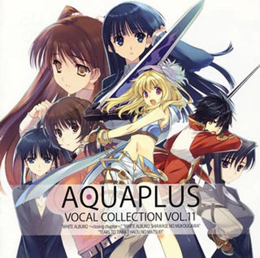 【中古】アニメ系CD AQUAPLUS VOCAL COLLECTION VOL.11[SA-CD]
