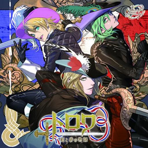 うたの☆プリンスさまっ♪ Shining Masterpiece Show トロワ-剣と絆の物語-[通常盤]