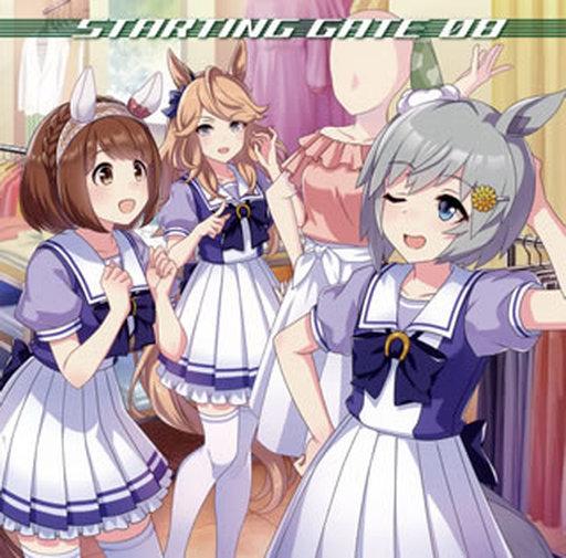 【中古】アニメ系CD ウマ娘 プリティーダービー STARTING GATE 08