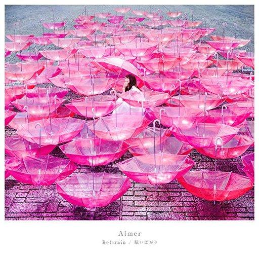 Aimer / Ref:rain/眩いばかり[通常盤] ~TVアニメ「恋は雨上がりのように」エンディングテーマ