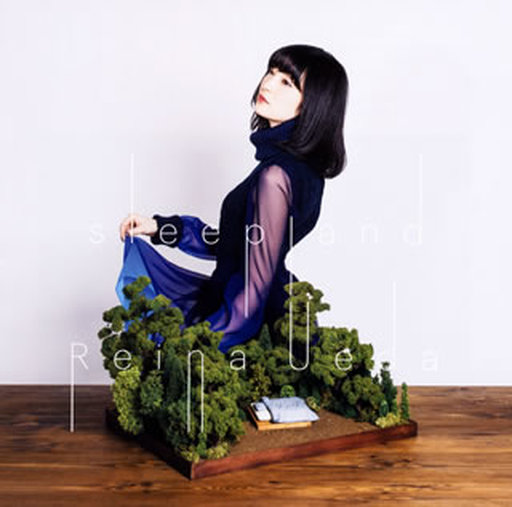上田麗奈 / sleepland[アーティスト盤] ~TVアニメ「メルヘン・メドヘン」エンディングテーマ