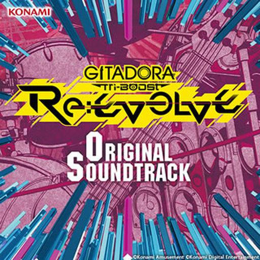 「GITADORA Tri-Boost Re:EVOLVE」Original Soundtrack