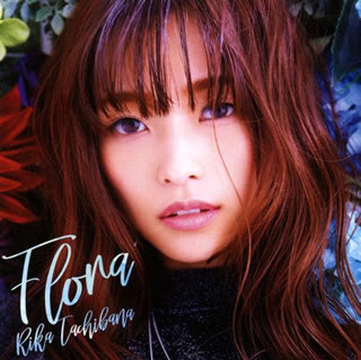 立花理香 / Flora [DVD付]