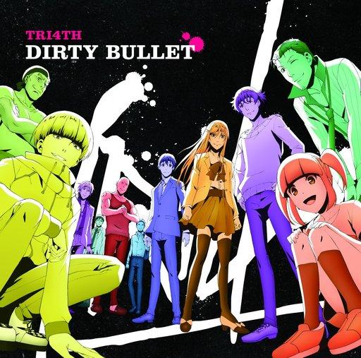 【中古】アニメ系CD TRI4TH / DIRTY BULLET ?TVアニメ「博多豚骨ラーメンズ」ED