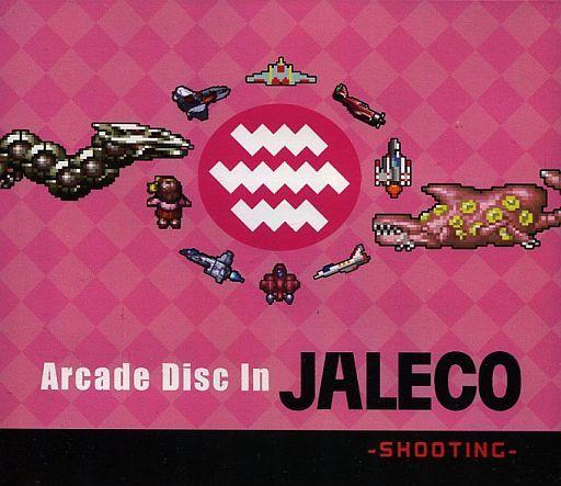 【中古】アニメ系CD Arcade Disc In JALECO -SHOOTING-(状態:ディスク3に再生不具合の出る可能性の傷有り、特殊ケース破損)