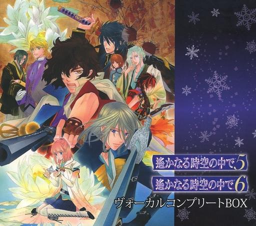 【中古】アニメ系CD 遙かなる時空の中で5&6 ヴォーカルコンプリートBOX