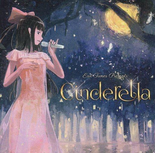 【中古】アニメ系CD EXIT TUNES PRESENTS Cinderella[通常盤]