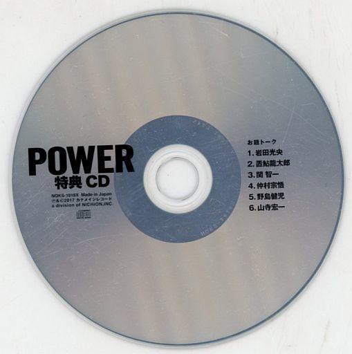 【中古】アニメ系CD オムニバス / POWER Amazon早期購入特典お題トークCD