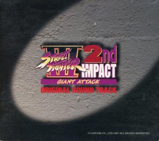 【中古】アニメ系CD ストリートファイター3セカンドインパクトジャイアントアタック オリジナルサウンドトラック(状態:特殊ケース状態難)