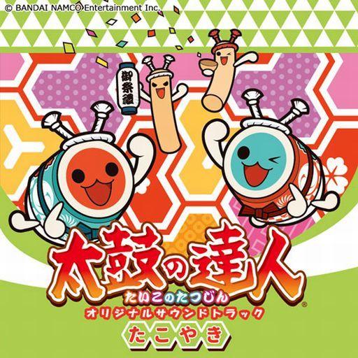 【予約】アニメ系CD 太鼓の達人 オリジナルサウンドトラック たこやき