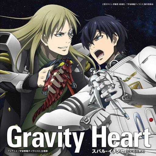 Subaru Ichinose Cv Ishikawa Kokitan Gravity Heart Durandal