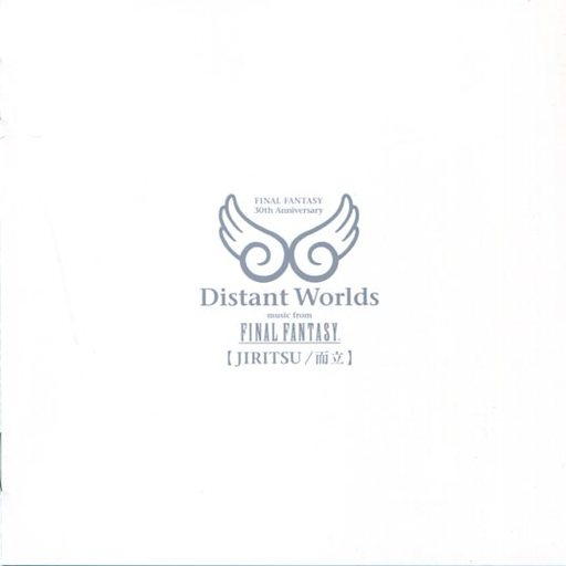 Distant Worlds: music from FINAL FANTASY JIRITSU/而立