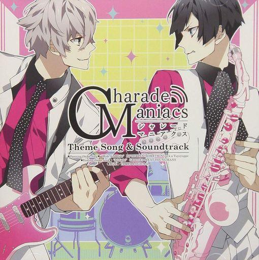 「CharadeManiacs」 主題歌&サウンドトラック[通常盤]