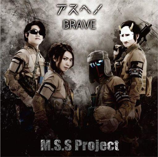 駿河屋 -M.S.S Project / アスヘノBRAVEアニメ系CD