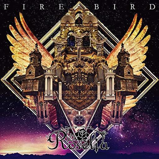 Roselia / FIRE BIRD[通常盤]