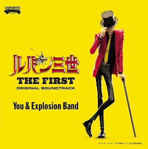 「ルパン三世 THE FIRST」オリジナル・サウンドトラック