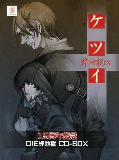 ケツイ~絆地獄たち~ 15周年記...