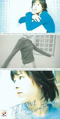 【中古】CDシングル TOLOVE 丹下桜
