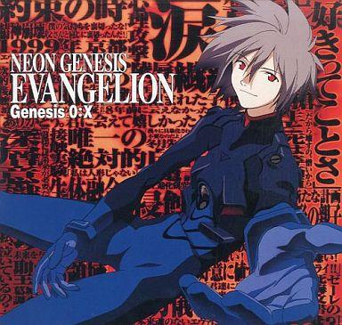 【中古】LD 新世紀エヴァンゲリオン Genesis 0:X
