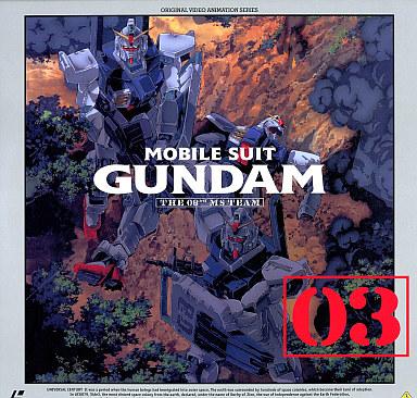【中古】LD 機動戦士ガンダム第08MS小隊3-頭上の悪魔