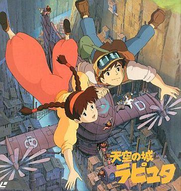 https://www.suruga-ya.jp/database/pics/game/122001402.jpg