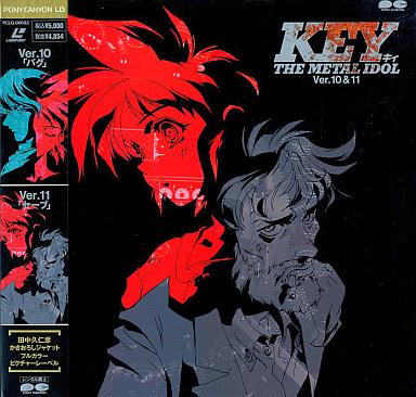 【中古】LD KEY THE METAL IDOL Ver.10&11