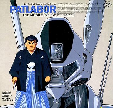 機動警察パトレイバーの画像 p1_19