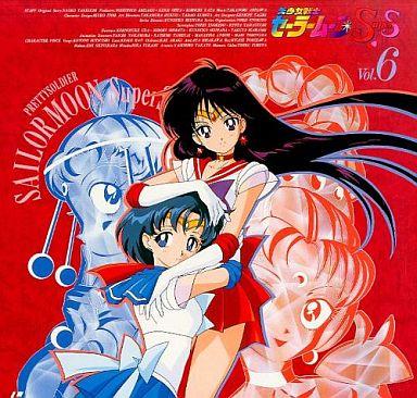 【中古】LD 美少女戦士セーラームーン SuperS Vol.6
